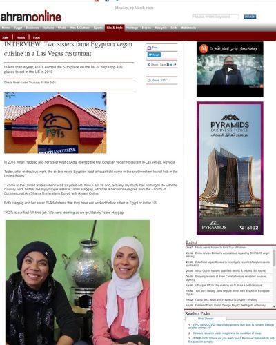 ahramonline - INTERVIEW: Two sisters fame Egyptian vegan cuisine in a Las Vegas restaurant